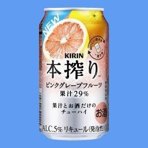 チューハイ キリン 本搾り ピンクグレープフルーツ350mlケース(24本入り) 【お取り寄せ商品】