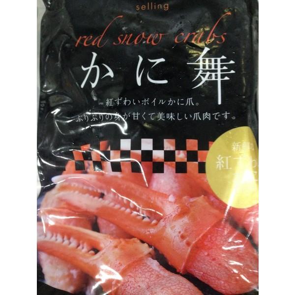 ボイル紅ズワイガニ半ムキ爪 M 500g 37〜48個入【カニ】