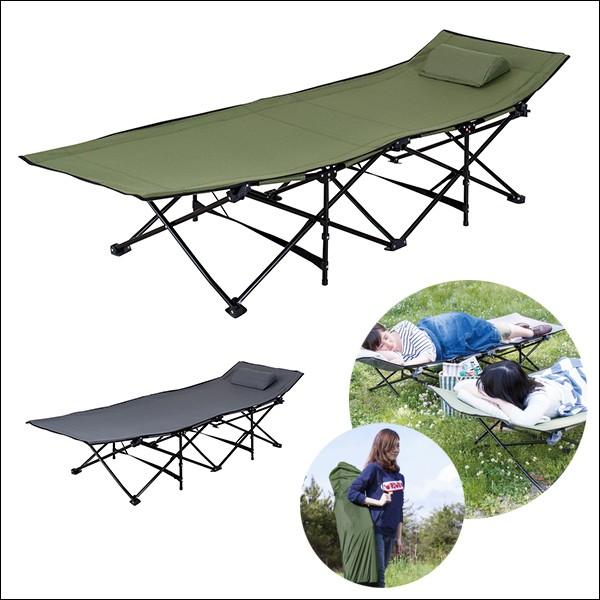 キャンプ 折りたたみ 簡易ベッド その他のアウトドア用品 通販・価格