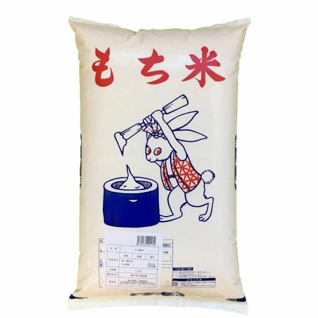 【送料無料】令和元年産 山形県産 わたぼうし (その他もち)白米10kg
