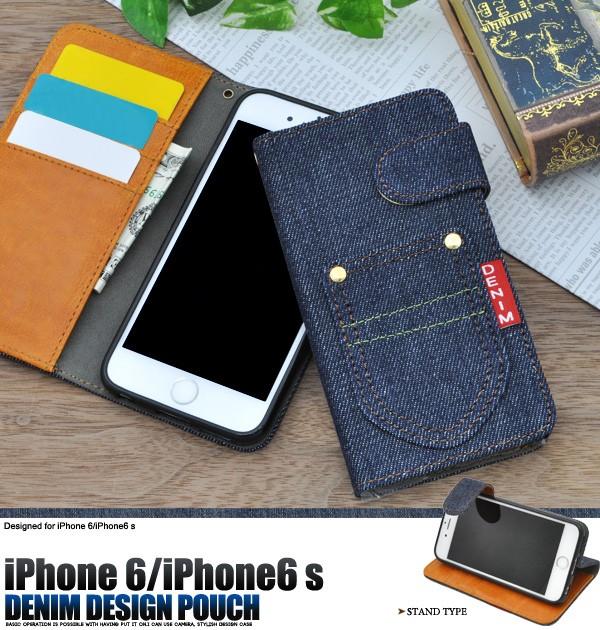 d6a7af7c64 iphone6 ケース アイフォン6 おしゃれ iphone6s 手帳 ケース iphone6 カバー 手帳型 かわいい スマホケース アイフォン6s