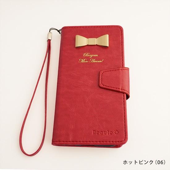 訳あり わけあり 特別価格 800円 在庫限り スマホケース 手帳型 スマホカバー 携帯ケース 携帯カバー かわいい リボン ホットピンク LR