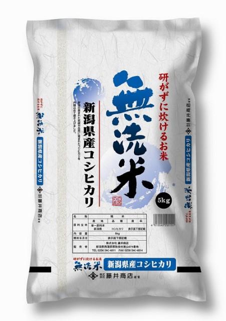 《送料無料》新潟県産 コシヒカリ 無洗米 5kg ※常温 ○