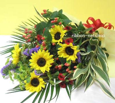 父の日 生花 花束 送料無料 ひまわりと季節のお花の花束 FL-FD-200