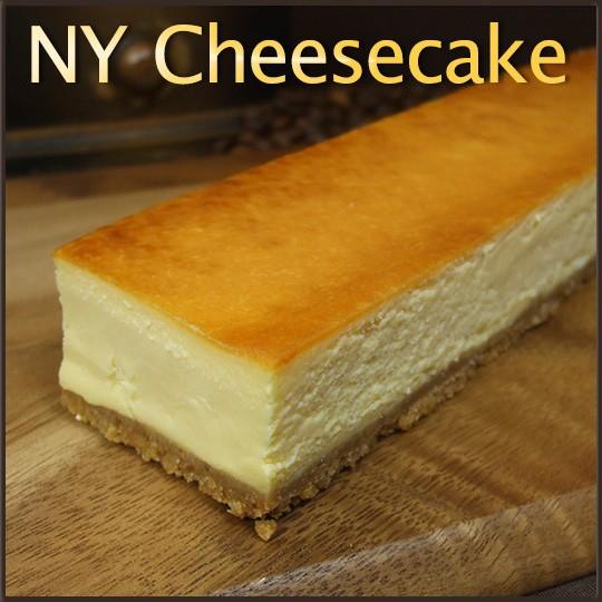 ブリック・NYチーズケーキ/送料別/冷凍/冷蔵品と同梱不可/沖縄・離島送料加算