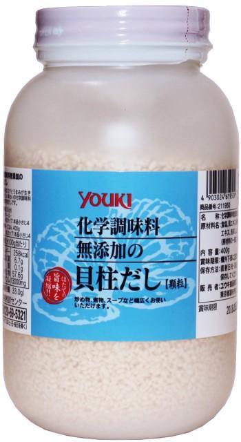 ユウキ食品 化学調味料無添加の貝柱だし 400g×12個      【全国宅配便 送料無料】【顆粒 中華調味料 和風調味料】