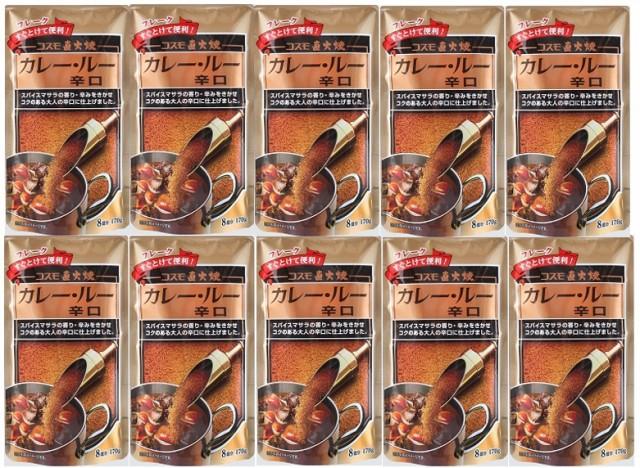 コスモ直火焼 カレールー 辛口 170g×10袋     【全国宅配便 送料無料】【コスモ食品 フレーク】