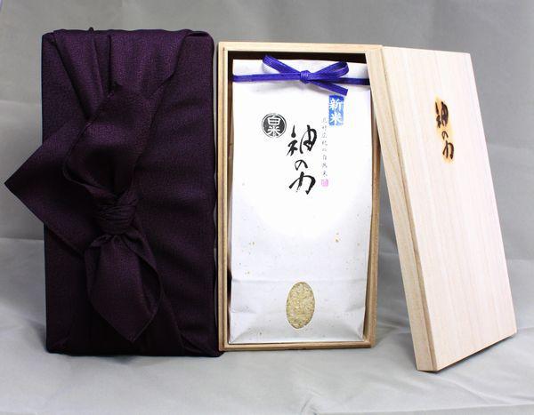 北村広紀の自然米「神の力」白米 コシヒカリ 1kg【無農薬玄米・無肥料米・自然農法】