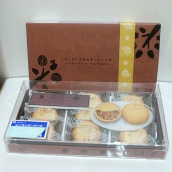 ごろごろくるみのソフトクッキー9個入り(信州長野県のお土産 お菓子 おみやげ 胡桃のお菓子 長野土産 お取り寄せスイーツ)