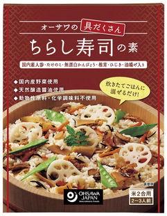 オーサワの具だくさんちらし寿司の素 150g