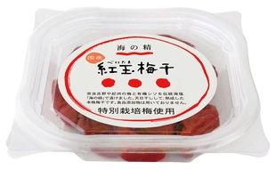 海の精 特別栽培 紅玉梅干 120g