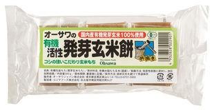 オーサワ 有機活性発芽玄米餅 300g