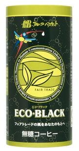【ケース販売】ECO・BLACK(エコブラック) 195g×30缶