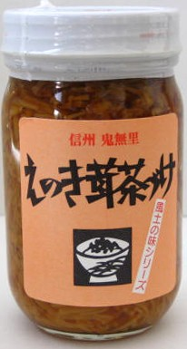 長野森林組合 えのき茸茶漬け 140g