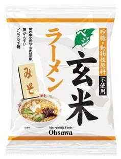 【ケース販売】オーサワのベジ玄米ラーメン(みそ) 118g×20食