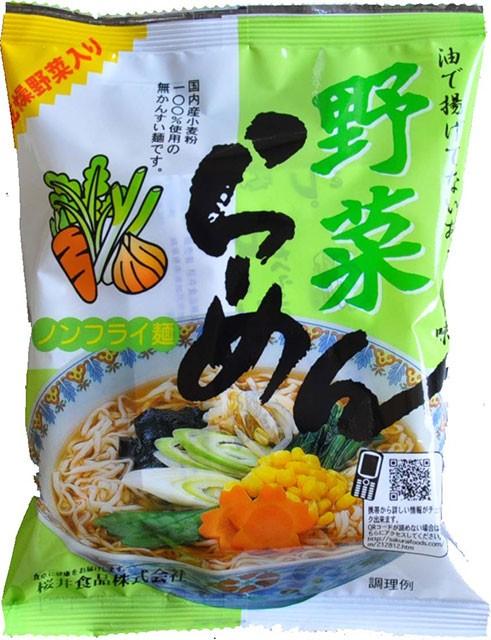 【ケース販売】桜井 野菜らーめん 90g×20食