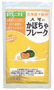 かぼちゃフレーク 70g