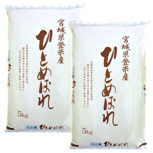 米 白米 30kg 令和1年産 送料無料 宮城県 登米産 ひとめぼれ 白米30kg (5kg×6) デザインポリ袋 まとめ買い