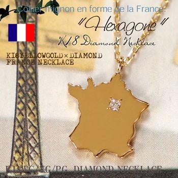 フランス パリ K18 YG PG WG ダイヤモンド ネックレス France
