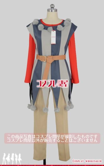 【コスプレ問屋】ドラゴンクエストXI(ドラクエ11)★シルビア☆コスプレ衣装 [2117]