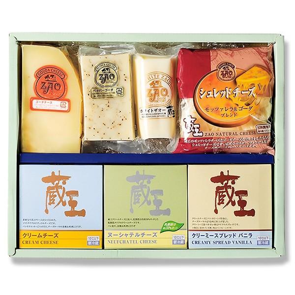 蔵王チーズ チーズ詰合せギフト(ZAO-06)/送料別/冷蔵/冷凍品と同梱不可/沖縄・離島送料加算