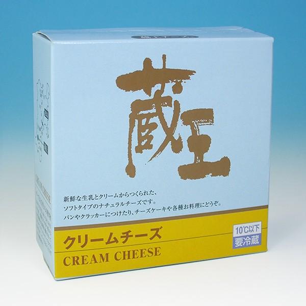 蔵王チーズクリームチーズ120g/送料別/冷蔵/冷凍品と同梱不可/沖縄・離島送料加算