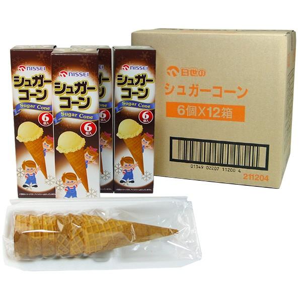 日世シュガーコーン(6入)×12箱 [ソフトクリーム・アイスクリーム用コーン]/送料別/常温/沖縄・離島送料加算