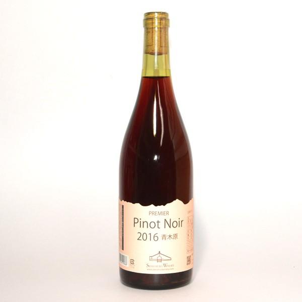 スイス村ワイナリー ピノノワール プルミエ 青木原[2017] 720ml/日本ワイン/あづみアップル/国産/赤ワイン