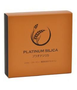 プラチナシリカ 15包入 2個 送料無料 シリカ 生シリカ 必須ミネラル 食物繊維 ケイ素 とうもろこし フィッシュコラーゲン もみ殻