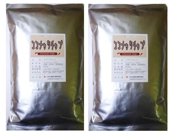 世界美食探究 タイ産 ココナッツチップ(無塩・無油) 1kg(500g×2袋)  【全国宅配便 送料無料】 【ドライフルーツ 乾燥】