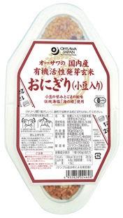 オーサワの有機活性発芽玄米おにぎり小豆入り 90g×2個