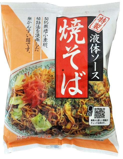 【ケース販売】桜井 ソース焼きそば 114g×20食