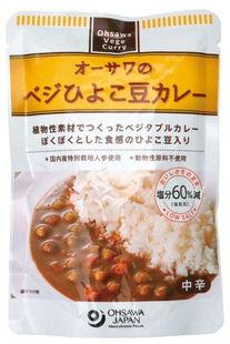 オーサワのベジひよこ豆カレー 210g お得な10個セット
