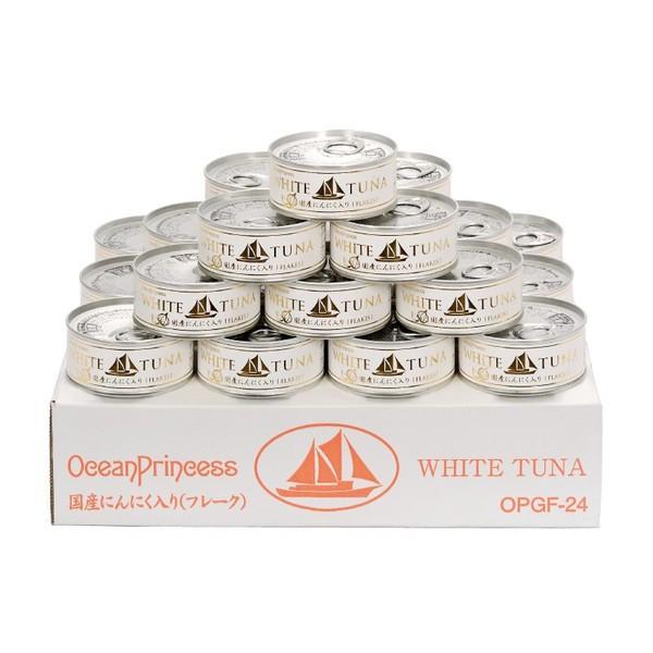 ご自宅用 高級 ツナ缶 青森産 にんにく フレーク ツナ 24缶セット 10%off ★ 高級 ギフト 送料無料 静岡 モンマルシェ