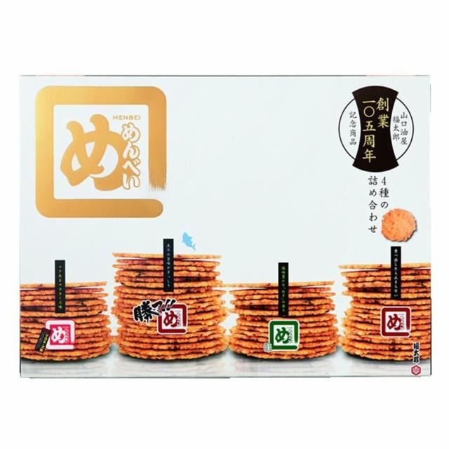 福岡 お土産 105周年 記念 めんべい4種の詰め合わせ 2枚入×5袋×4種類 福岡限定