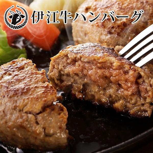 【送料無料】伊江牛ハンバーグ5個セット|国産和牛|県産和牛|贈り物[ 食べ物 > お肉 > ハンバーグ ]