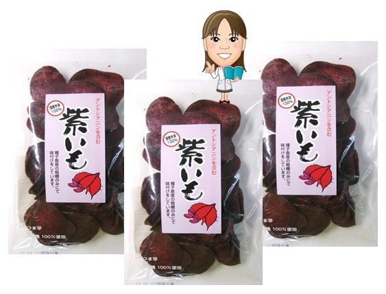グルメな栄養士の 国産紫いもチップス 88g×3袋    【全国宅配便 送料無料】 【紫芋 アントシアニン】