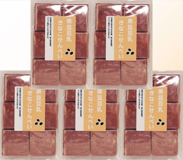 丹波の黒太郎 黒豆豆乳きなこせんべい 24枚入り×5袋     【全国宅配便 送料無料】【丹波黒豆 きな粉 煎餅】