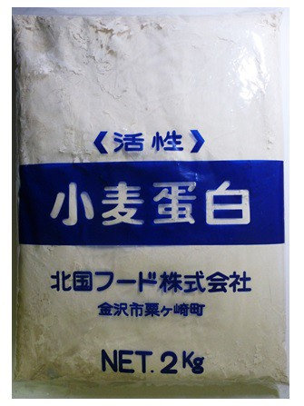 小麦ソムリエの底力 小麦蛋白(小麦グルテン) 2kg    【全国宅配便 送料無料】【糖質制限 業務用】