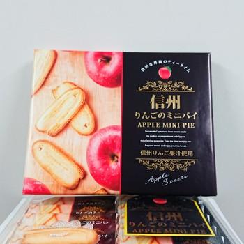 信州りんごのミニパイ14個入り(信州長野県のお土産 お菓子 洋菓子 おみやげ 長野土産 林檎 アップルパイ クッキー りんごのお菓子)