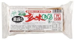 オーサワ 有機黒豆入玄米もち 300g(6個)