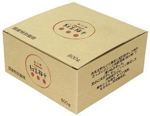 海の精 特別栽培 紅玉梅干 1.5kg(500g×3袋)