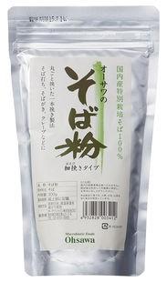 オーサワのそば粉(細挽き) 300g