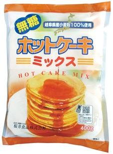 桜井 ホットケーキミックス・無糖 400g