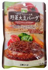 【ケース販売】三育 デミグラスソース風野菜大豆バーグ 100g×15個