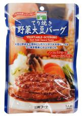 【ケース販売】三育 てり焼き野菜大豆バーグ 100g×15個