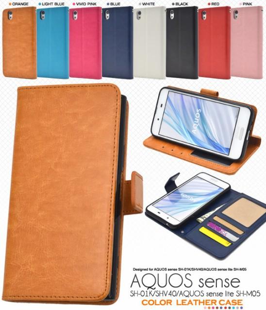 99dfae60f5 aquos sense shv40 手帳型 ケース sh-01k 手帳 カバー 携帯手帳型カバー sh01k