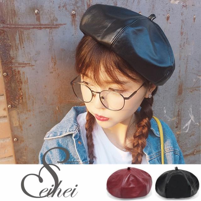 帽子 レザー ベレー帽 フェイクレザー かぼちゃベレー メンズ レディース 男女兼用(メール便送料無料)