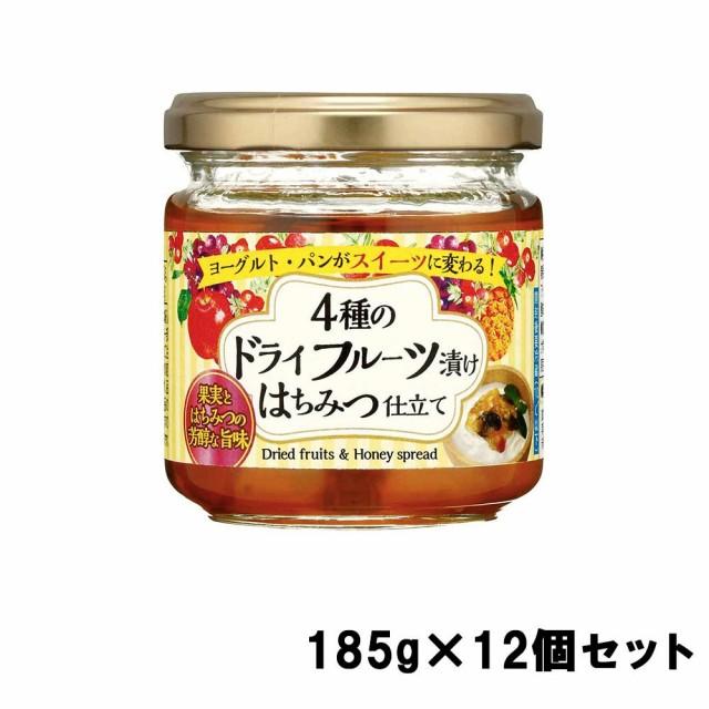 加藤美蜂園本舗 4種のドライフルーツ漬け はちみつ仕立て 185g×12個セット