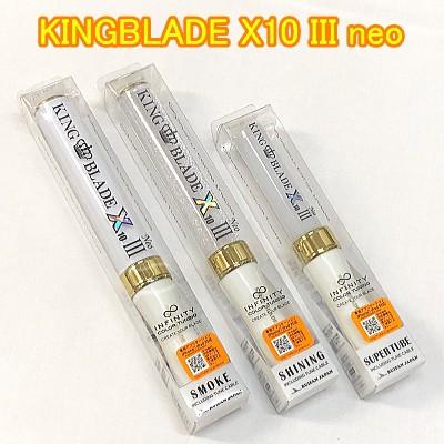 キングブレード X10 III neo K...